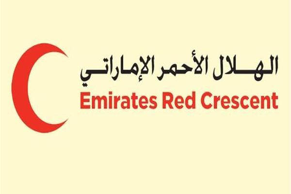 الهلال الأحمر الإماراتي يقدم مساعدات إغاثية لمحافظة أبين