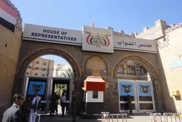 أول إعلان من المجلس السياسي: انسحاب اللجان الثورية للحوثيين من مجلس النواب