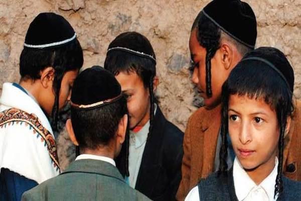 بعد 60 عاماً.. إسرائيل تنشر وثائق اختفاء أطفال اليمن من اليهود