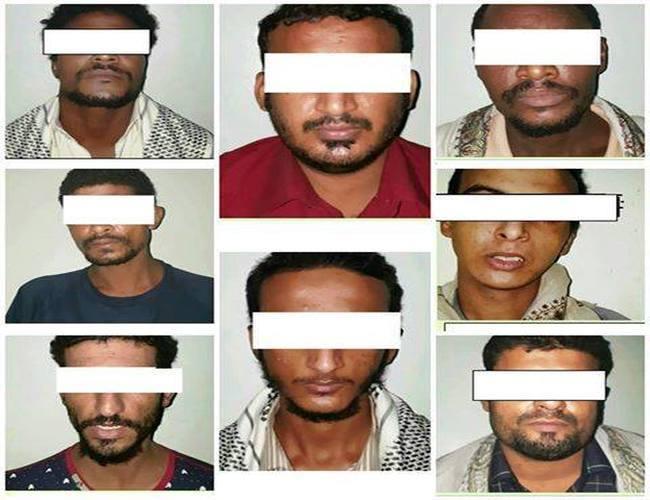 الخلية الإرهابية المسؤولة عن اغتيالات قيادات عسكرية وأمنية في عدن