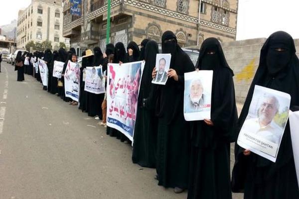 المرأة اليمنية في زمن المليشيات الحوثية: أرقام الانتهاكات تتحدث