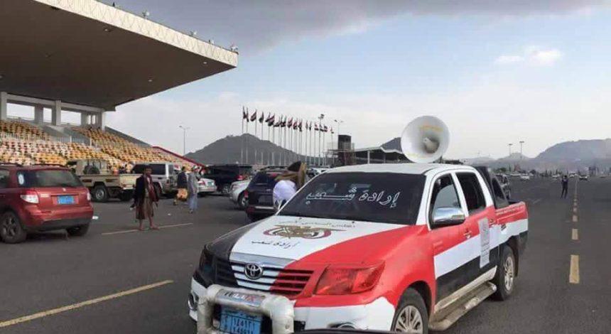 استعدادات مهرجان السبعين في صنعاء