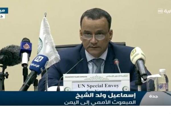 ولد الشيخ: مشاروات الكويت لم تفشل ونأمل خلال الفترة المقبلة في التوصل لاتفاق (فيديو)