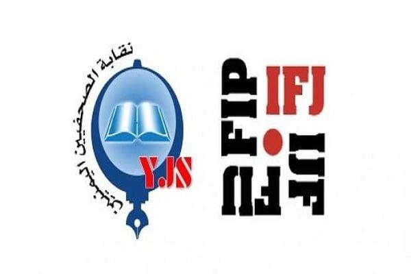 نقابة الصحفيين اليمنيين تطالب بالافراج عن ثلاثة صحفيين في عدن