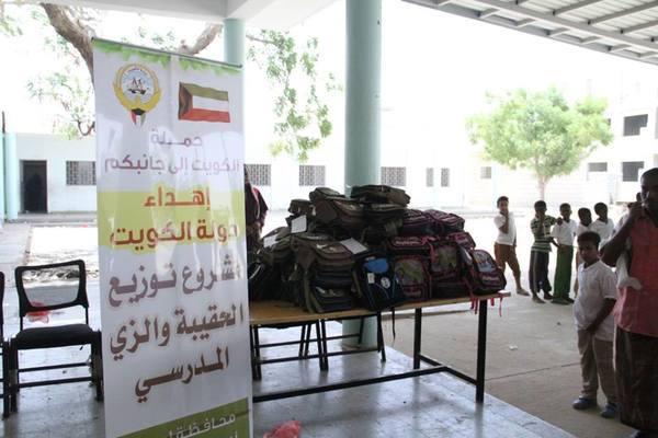 مدير مكتب أوتشا في عدن يزور الهيئة اليمنية الكويتية للإغاثة