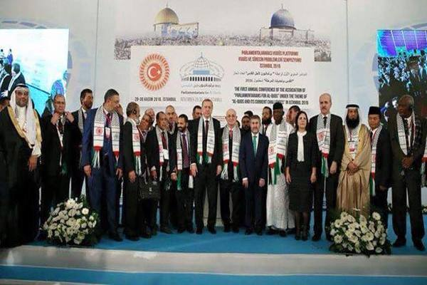 بحضور أردوغان وحميد الأحمر.. افتتاح المؤتمر الاول لرابطة برلمانيون لأجل القدس في اسطنبول