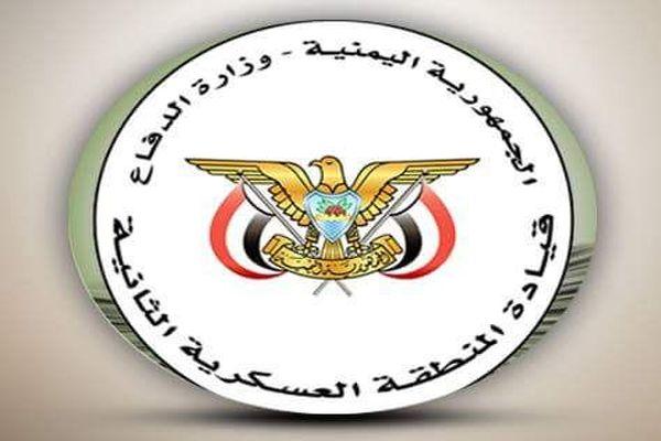 قائد المنطقة الثانية في حضرموت يصدر قراراً بمنع القات على الجنود