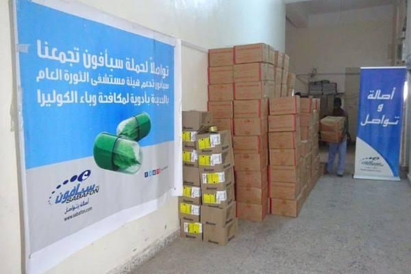 سبأفون تدشن حملة مكافحة وباء الكوليرا في الحديدة