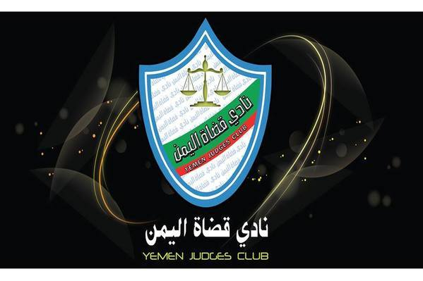 نادي قضاة اليمن يقرر رفع الإضراب بعد تسليم متهمين بالاعتداء على قاض