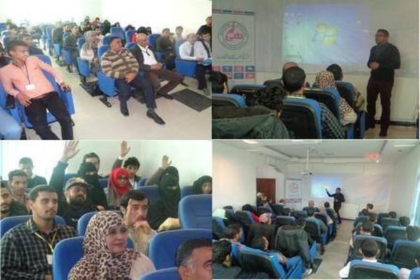 صنعاء: مركز هي والجامعة الإماراتية ينضمان ندوة تعريفية عن البطالة في اليمن