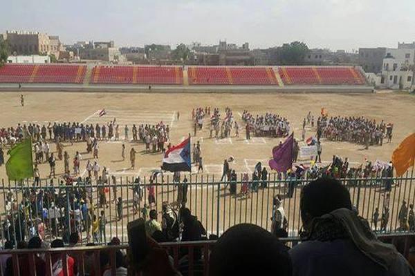 بحفل كرنفالي هو الأول من نوعه.. لحج تحيي الذكرى الـ49 للاستقلال 30 نوفمبر.. صور