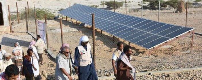 افتتاح مشروع توريد مياه بواسطة الطاقة الشمسية حضرموت