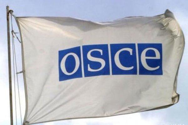 منظمة الأمن والتعاون في أوروبا تتعرض لقرصنة إلكترونية
