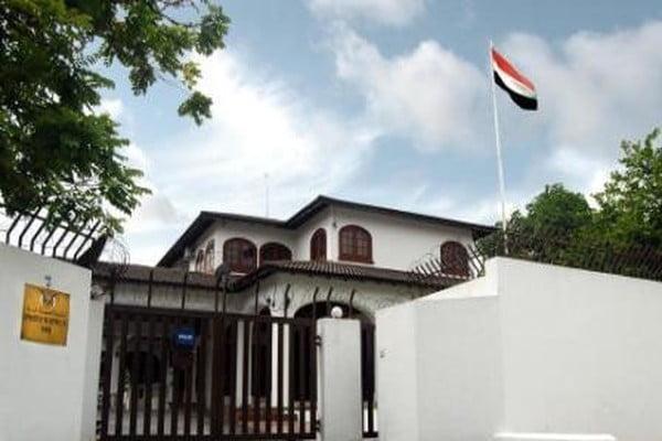 السفارة اليمنية في ماليزيا