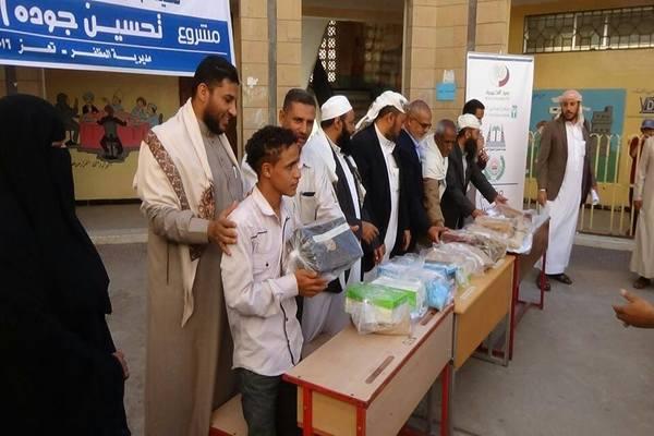 تدشين مشروع جودة التعليم للطلاب المتسربين في تعز بدعم من قطر