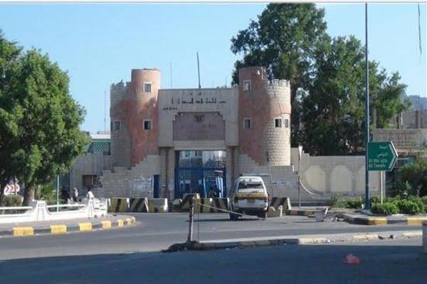 شرطة عدن تكشف تفاصيل الهجوم على إدارة البحث الجنائي من قبل مسلحين