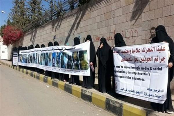 رابطة أمهات المختطفين تحمل الحوثيين المسؤولية عن سلامة خالدة الأصبحي
