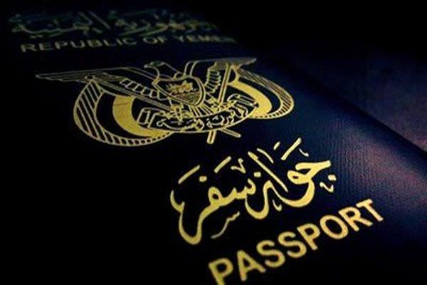 بن دغر يوجه بتوحيد سعر رسوم الجوازات للطلبة اليمنيين بالخارج