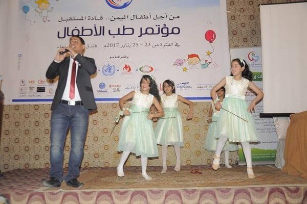 سبأفون تشارك برعاية مؤتمر طب الأطفال في صنعاء