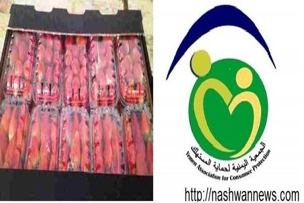 تحذير من حماية المستهلكين في اليمن: حتى لا تُصاب بمرض الكبد الوبائي.. وثيقة هامة