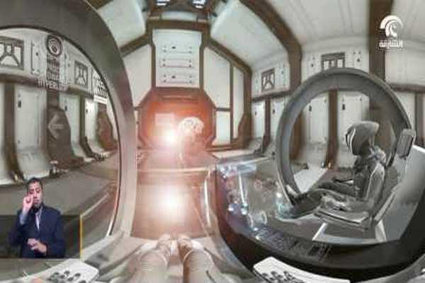 الإمارات تعلن مشروعاً يتضمن إيصال البشر إلى المريخ 2117