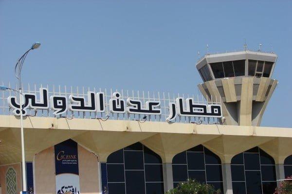 قتيلان في اشتباكات بمحيط مطار عدن الدولي