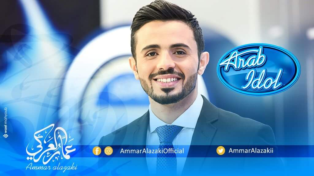 عمار العزكي يبكي اليمنيين بأغنية كرامة مرسال: حبي لها.. فيديو