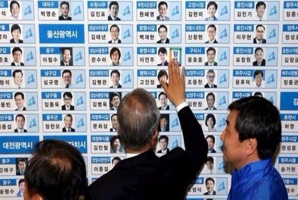 كوريا الجنوبية تجري انتخابات الرئاسة في 9 مايو