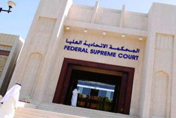 محكمة إماراتية تقضي بسجن رجلي أعمال 500 عام.. لهذه التهمة