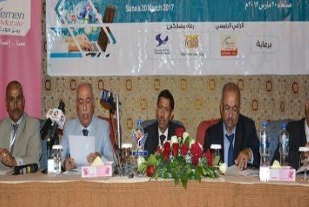 حقوق المستهلك في الاقتصاد الرقمي تنظم ورشة في صنعاء وتوصيات حول سرعة الانترنت
