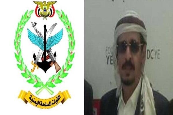 هيئة الأركان اليمنية تعتذر للشيخ الغادر عن قصف منزله بالخطأ.. فيديو