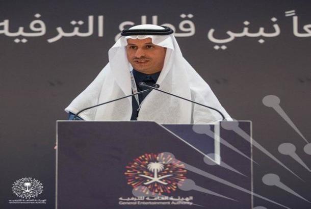 بالفيديو.. هيئة الترفيه السعودية تعلن عن استثمارات ضخمة وبناء دار للأوبرا