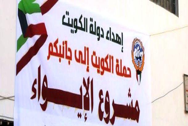 الكويت تقدم دعماً كبيراً لبرنامج الأغذية العالمي لتخفيف المجاعة في اليمن