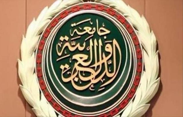 الجامعة العربية تنضم إلى المحذرين من تهديد ناقلة صافر بكارثة بيئية