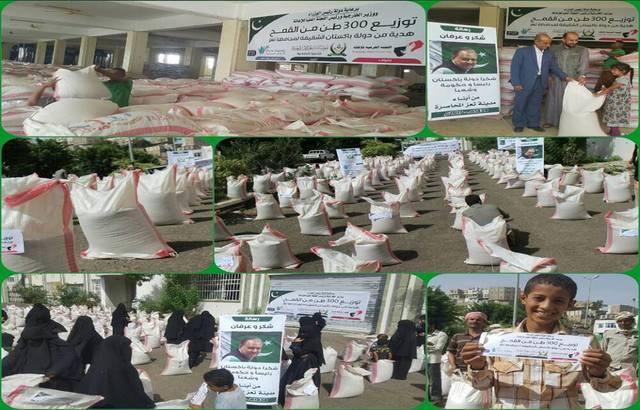 فجر الأمل تدشن توزيع 300 طن من القمح مقدم من باكستان لمحافظة تعز