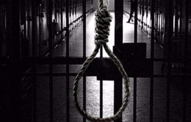 البحرين: الإعدام لمتهم بتنفيذ تفجير العام الماضي