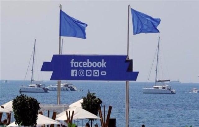 فيس بوك يطلق حملة لمواجهة التطرف على الإنترنت
