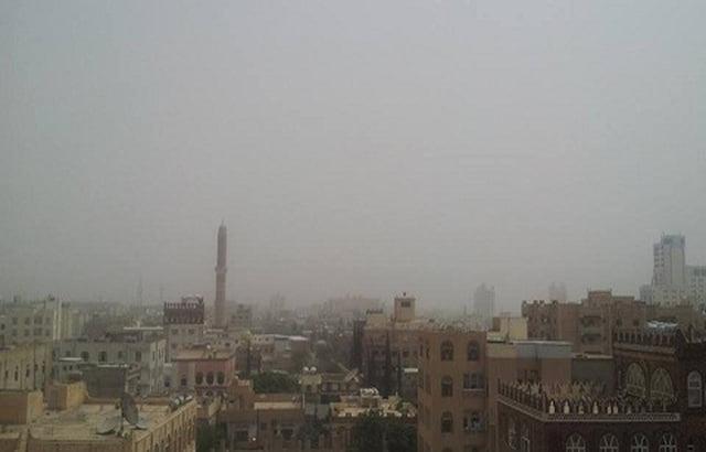 الأرصاد يحذر من موجة غبار واسعة على عدد من المحافظات اليمنية