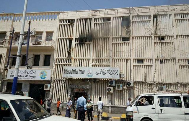 شرطة عدن تضبط عصابة اقتحمت البنك الأهلي اليمني