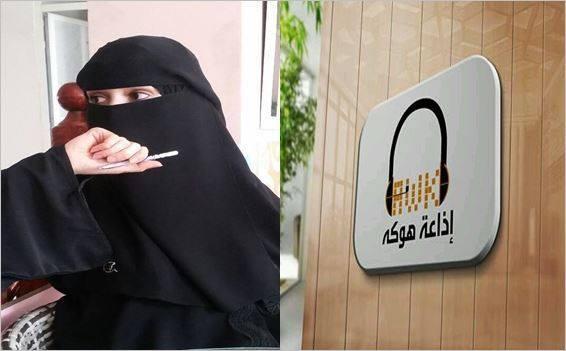 """يمنيتان تطلقان مشروع إذاعة """"هوكه اف ام"""" وتشاركان بمسابقة الملكة"""