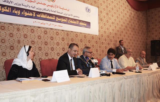 بدء الاجتماع الوطني لمواجهة الكوليرا في صنعاء