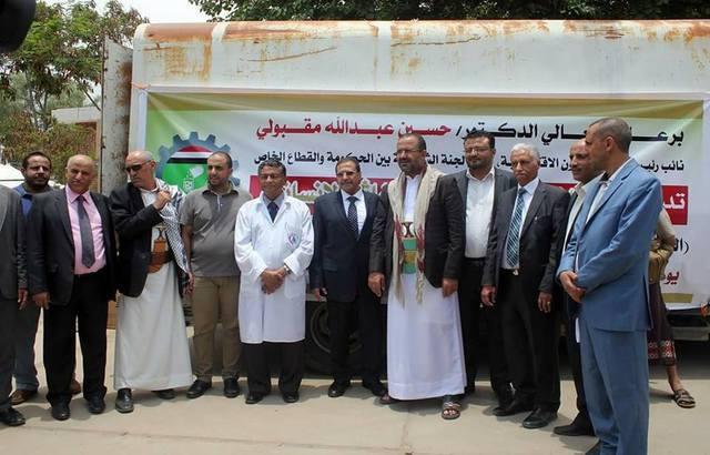الغرفة التجارية بصنعاء تدشن حملة القطاع الخاص للإغاثة الإنسانية