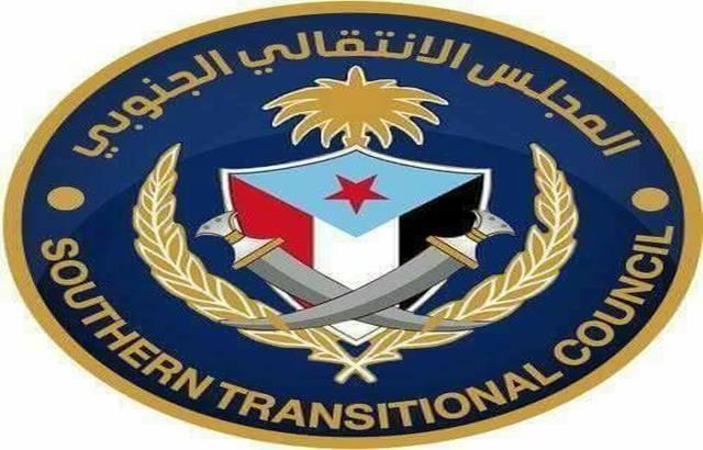 المجلس الانتقالي الجنوبي يصدر بياناً يدعو لانتفاضة ويتحدث عن مناطق منكوبة.. النص