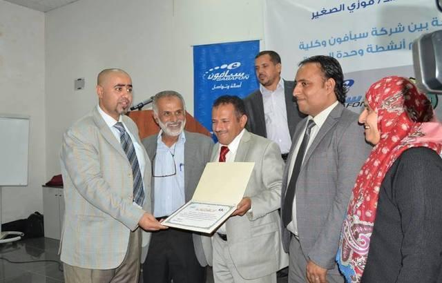 سبأفون وكلية التجارة بجامعة صنعاء تدشنان الشراكة المجتمعية