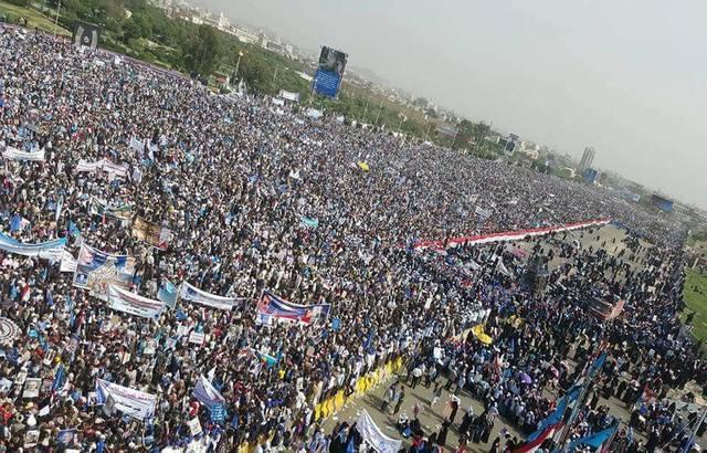 بيان من حزب المؤتمر إلى الشعب اليمني: هبوا هبة رجل واحد
