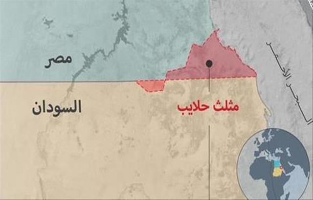 الخرطوم: العلاقات مع مصر تمر بأزمة بسبب مثلث حلايب