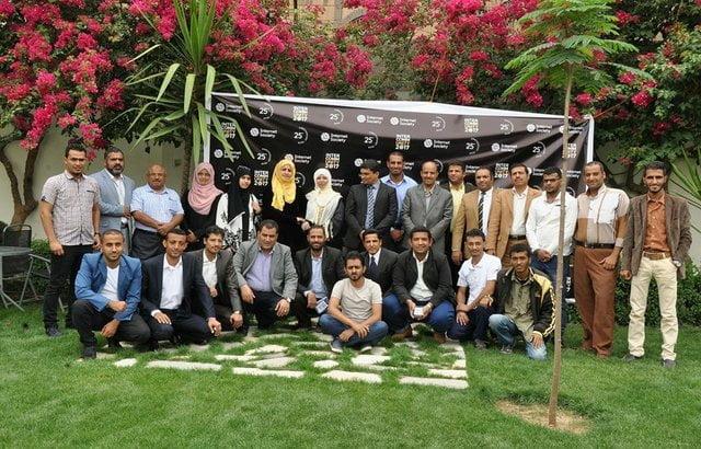 جمعية إنترنت اليمن تحتفل مع الجمعية العالمية بمرور 25 عام على إنشائها