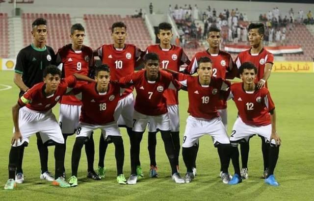 منتخب اليمن للناشئين يتأهل إلى نهائيات كأس آسيا بعد فوزه على بنجلاديش