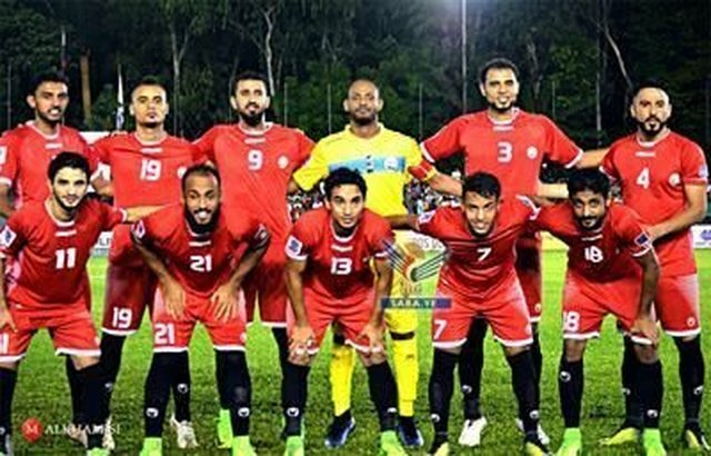 اليمن في المجموعة الأولى لبطولة خليجي 23 بقطر