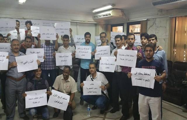 الطلاب اليمنيون المبتعثون من المنزلة أسمائهم في مصر يناشدون بن دغر
